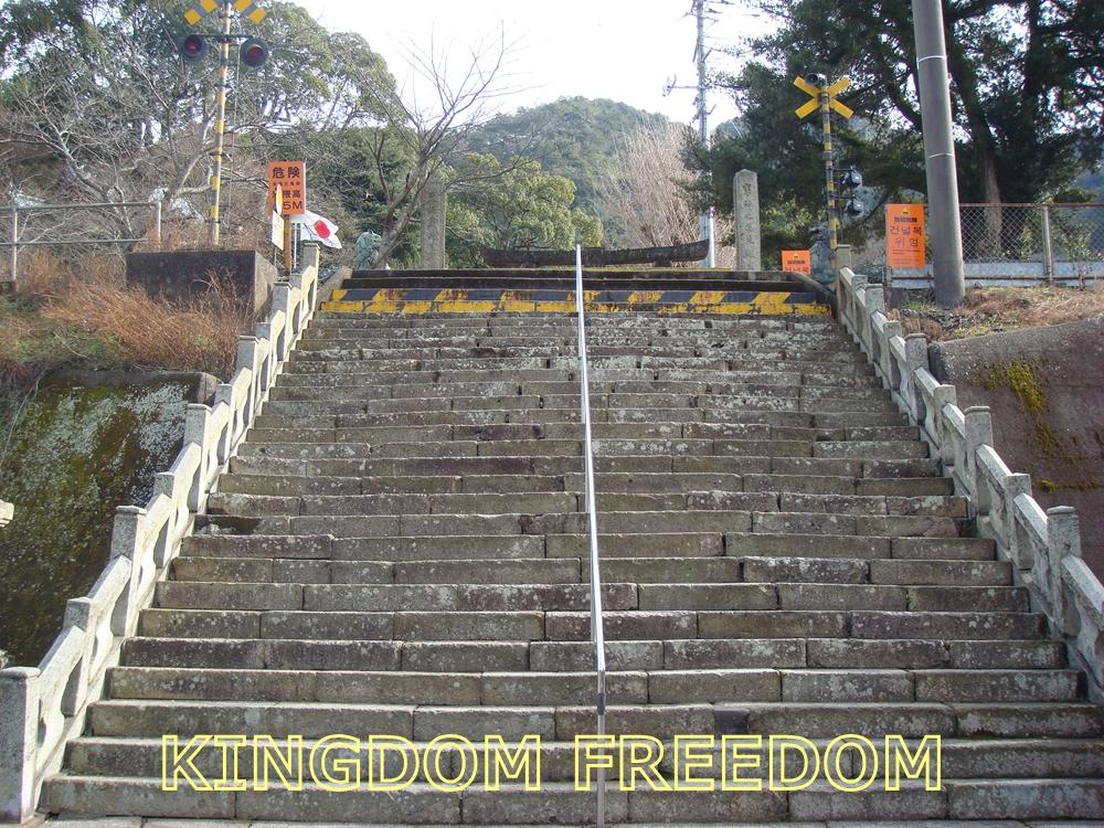 f:id:kingdomfreedom:20210309044725j:plain