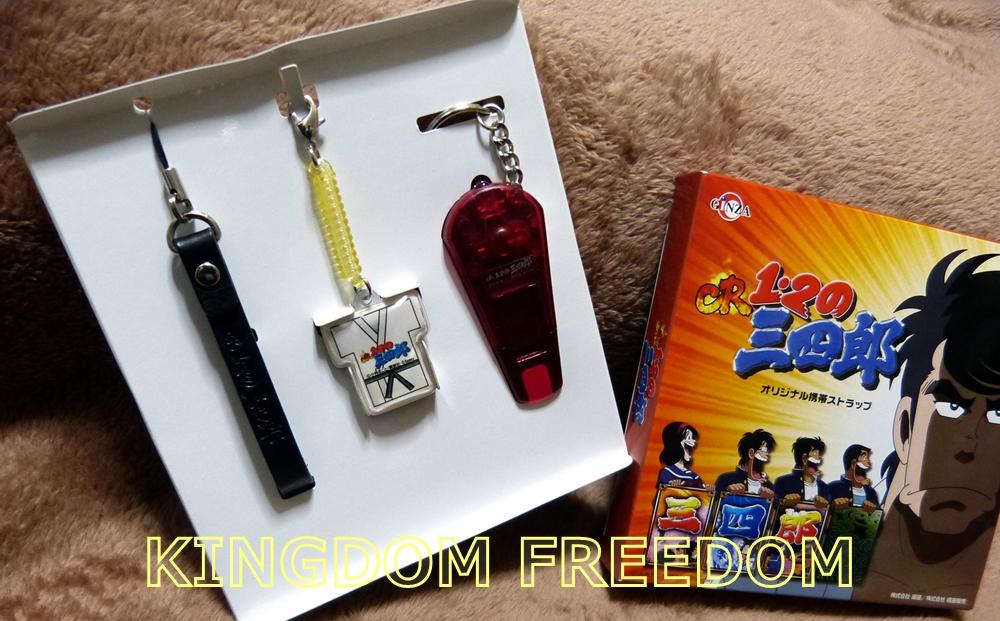 f:id:kingdomfreedom:20210323220423j:plain