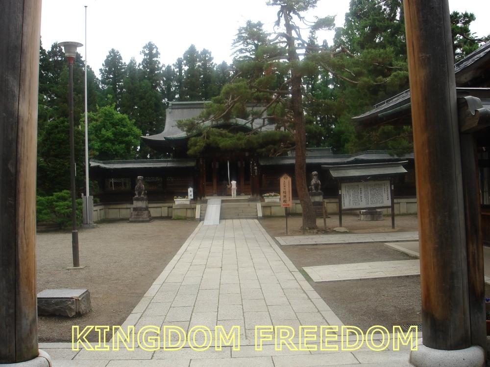 f:id:kingdomfreedom:20210427070550j:plain
