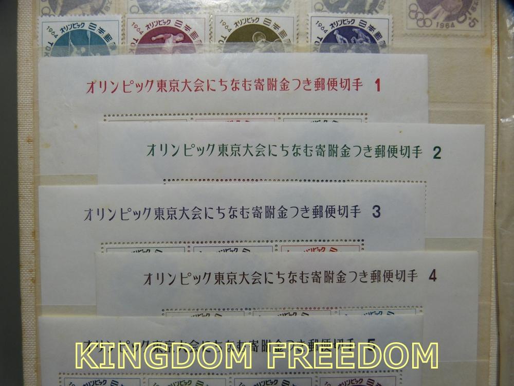 f:id:kingdomfreedom:20210428113119j:plain