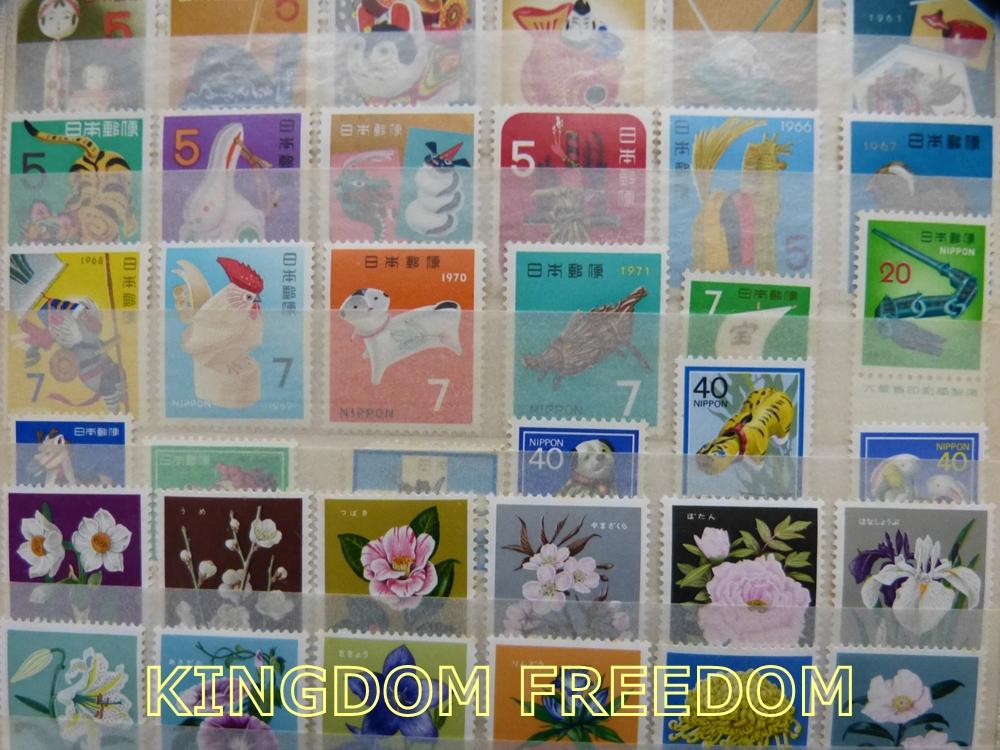 f:id:kingdomfreedom:20210428113130j:plain