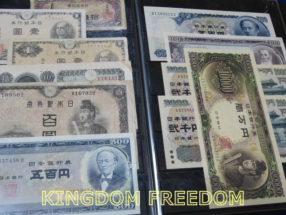 f:id:kingdomfreedom:20210428115425j:plain