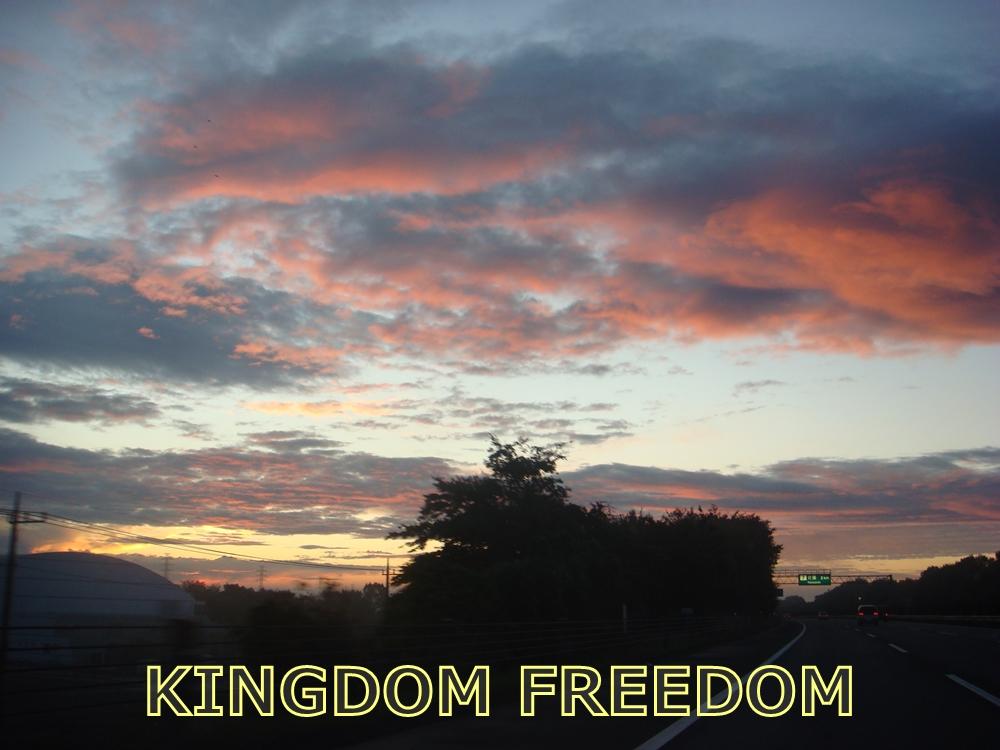 f:id:kingdomfreedom:20210513130011j:plain