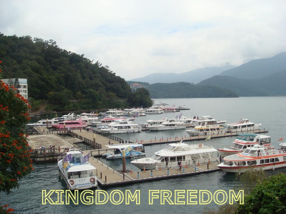 f:id:kingdomfreedom:20210518151054j:plain