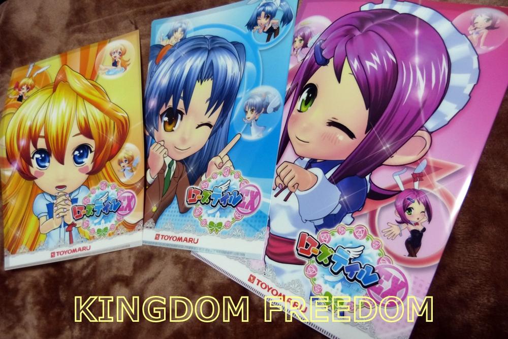 f:id:kingdomfreedom:20210519193311j:plain