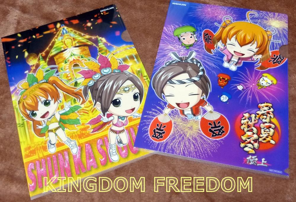 f:id:kingdomfreedom:20210519193358j:plain