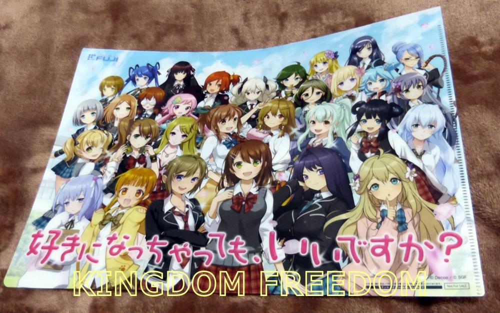 f:id:kingdomfreedom:20210519193651j:plain