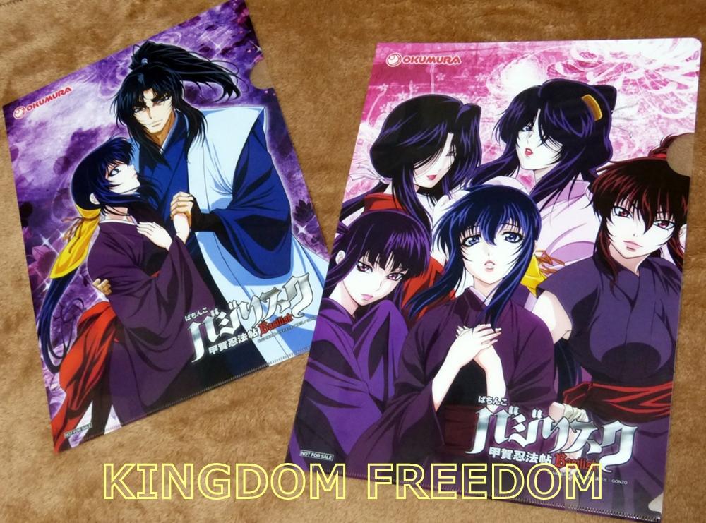 f:id:kingdomfreedom:20210519194059j:plain