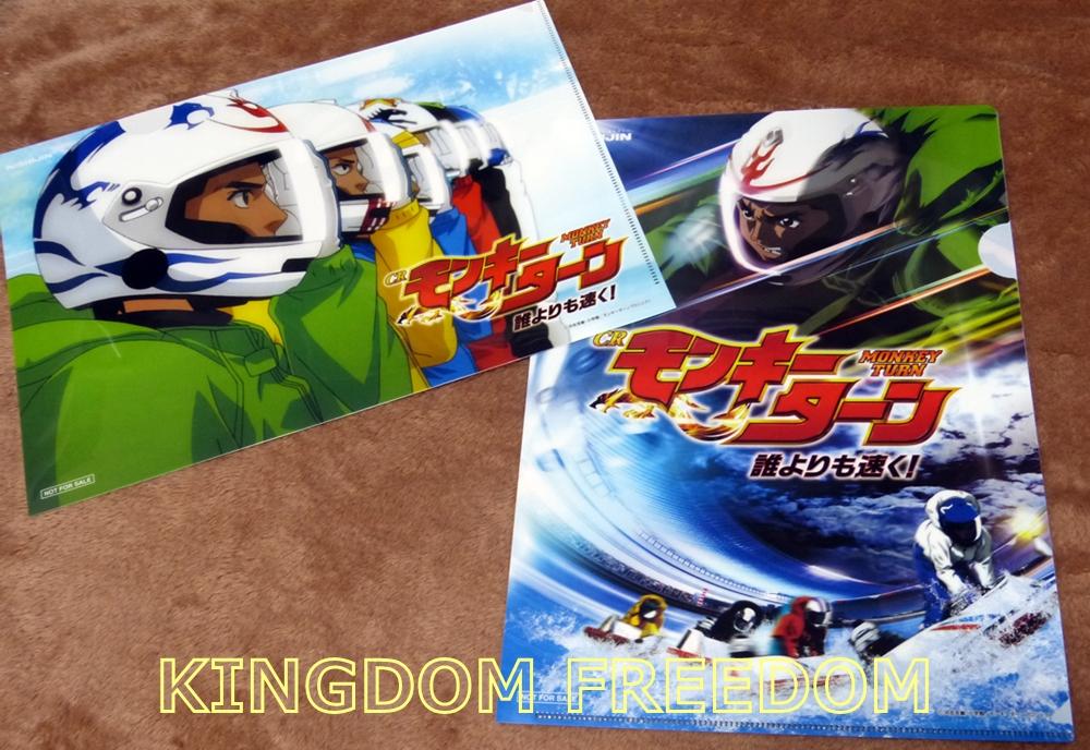 f:id:kingdomfreedom:20210519194431j:plain