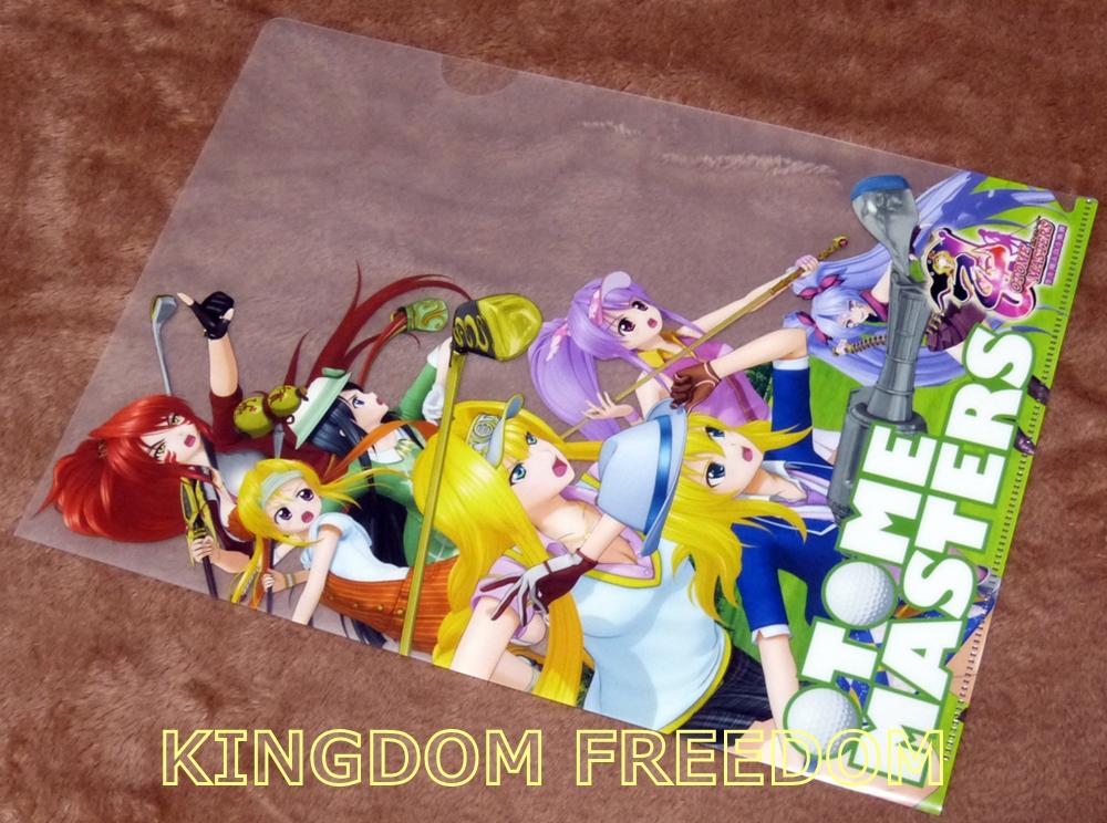 f:id:kingdomfreedom:20210519194600j:plain