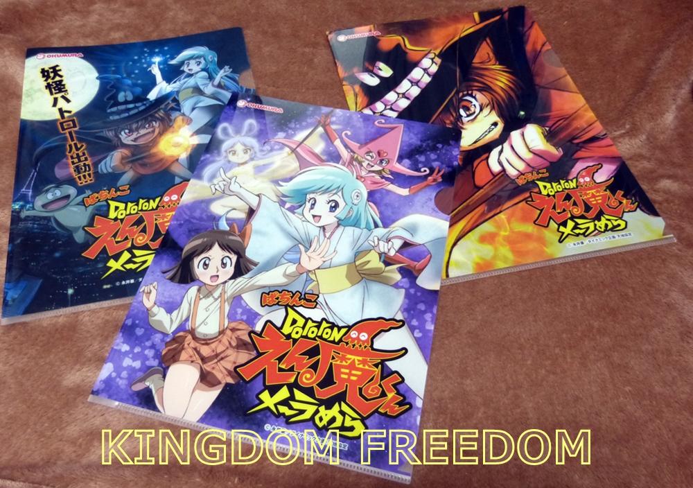 f:id:kingdomfreedom:20210519195858j:plain