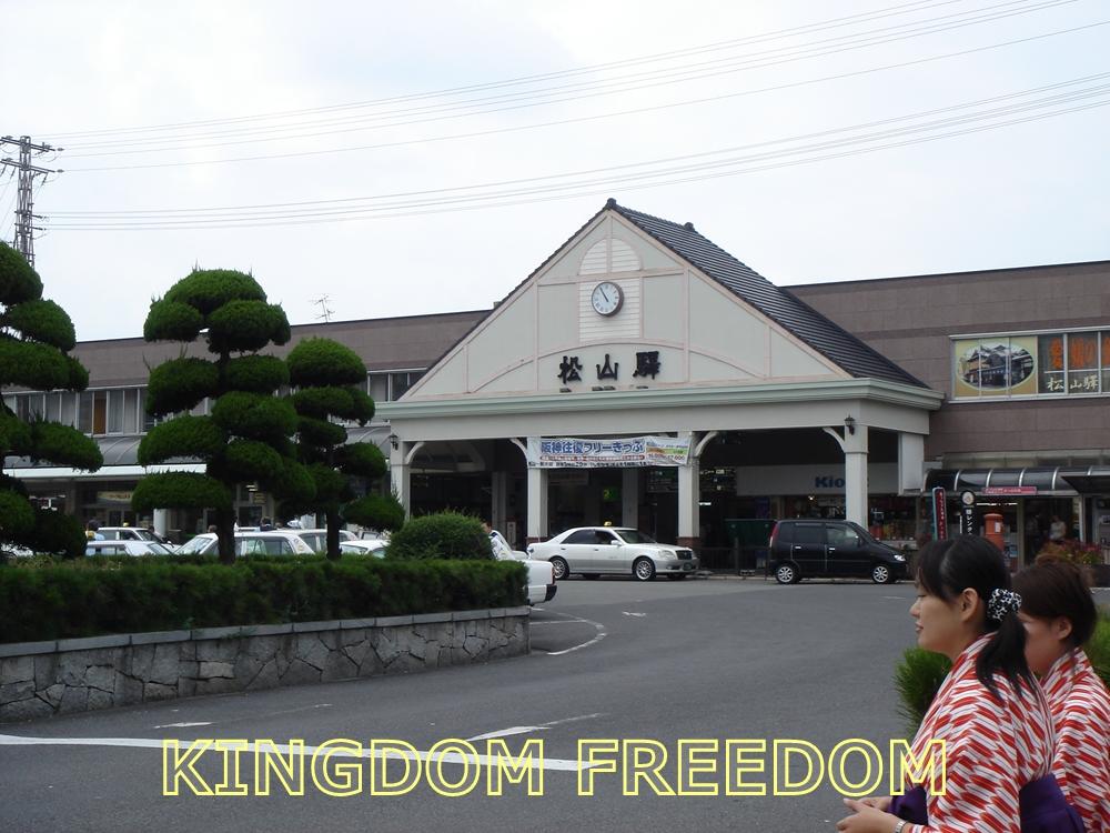 f:id:kingdomfreedom:20210601064729j:plain