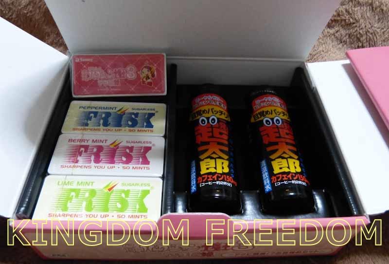 f:id:kingdomfreedom:20210703202634j:plain