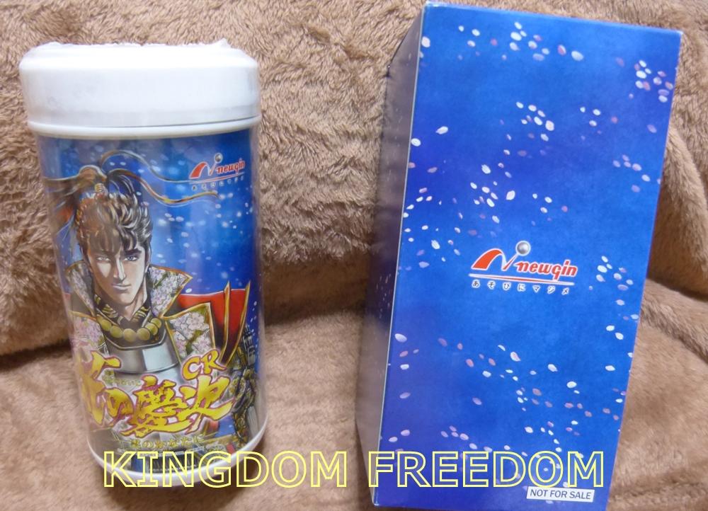 f:id:kingdomfreedom:20210703203241j:plain