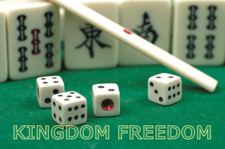 f:id:kingdomfreedom:20210724103351j:plain