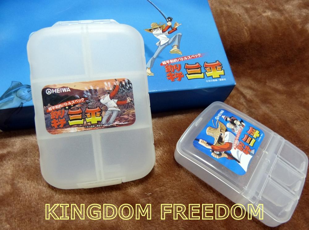 f:id:kingdomfreedom:20210818164905j:plain