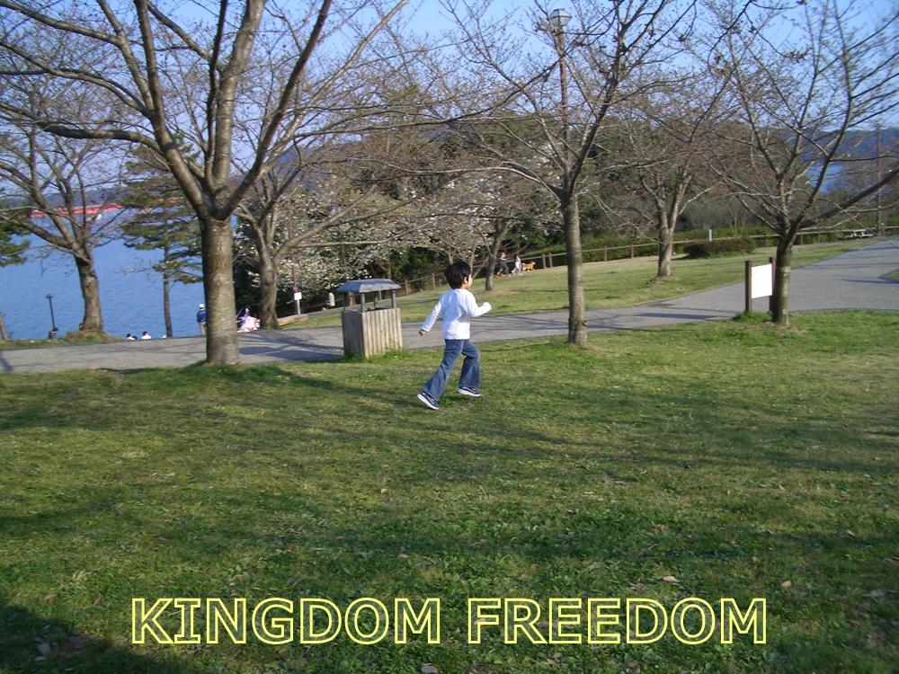 f:id:kingdomfreedom:20210914135255j:plain