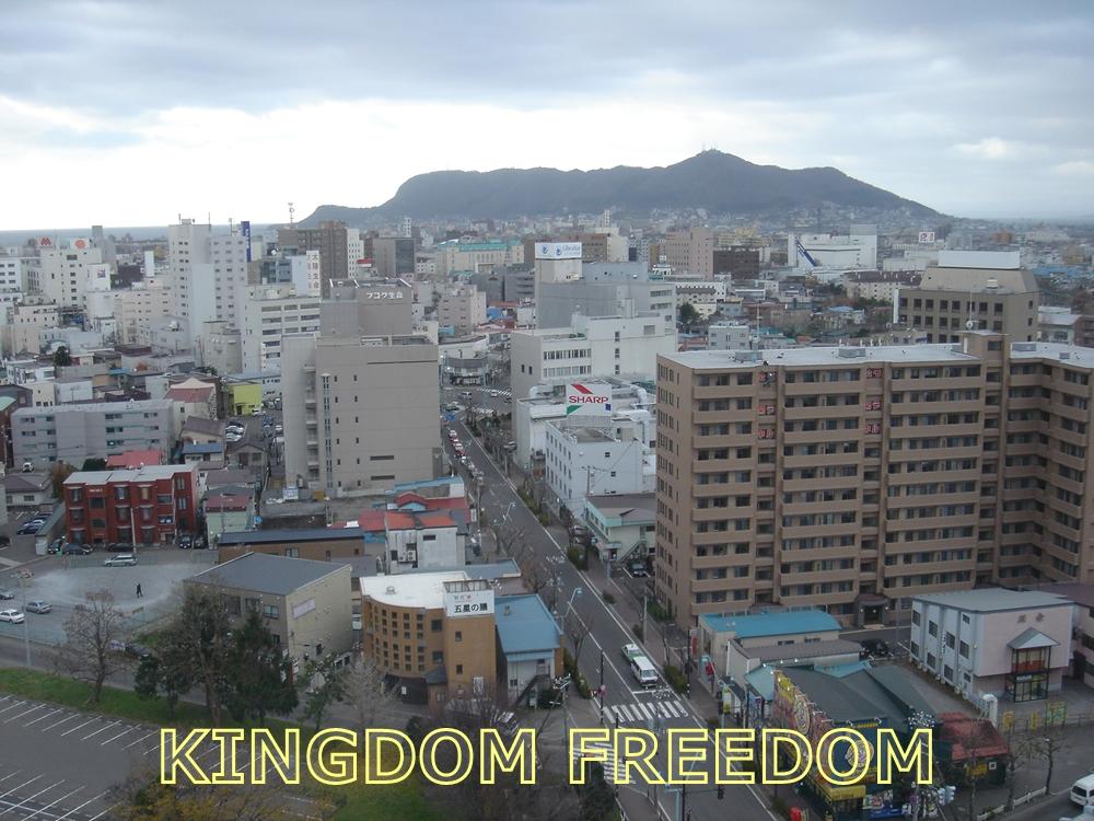 f:id:kingdomfreedom:20210915103737j:plain