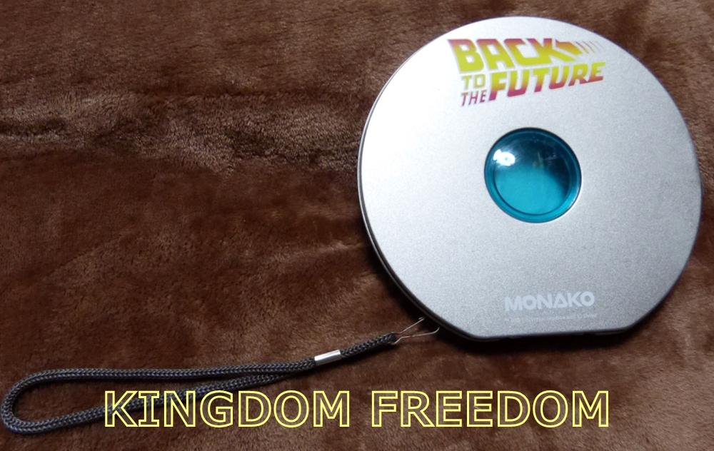 f:id:kingdomfreedom:20210929131321j:plain