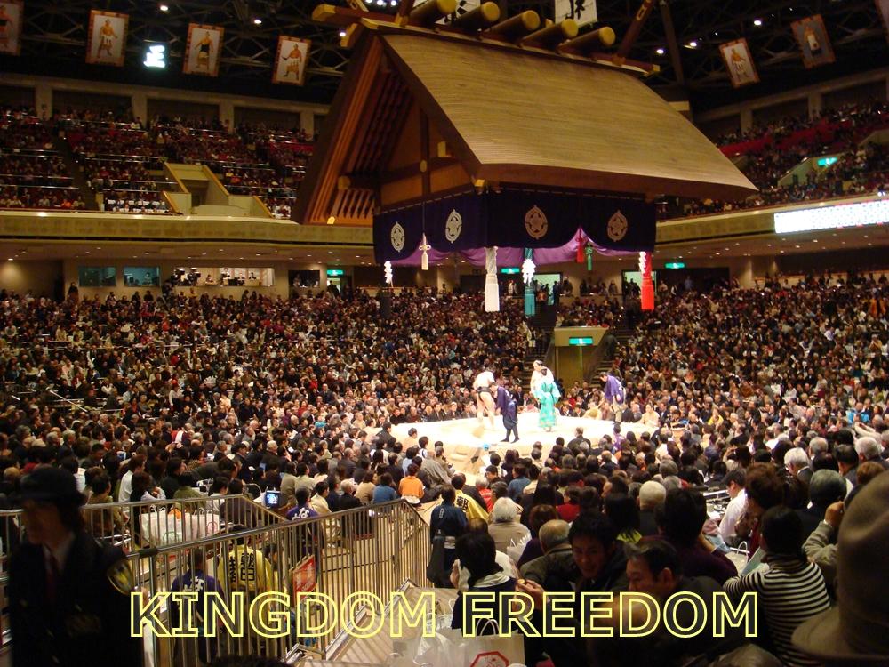 f:id:kingdomfreedom:20211012112320j:plain