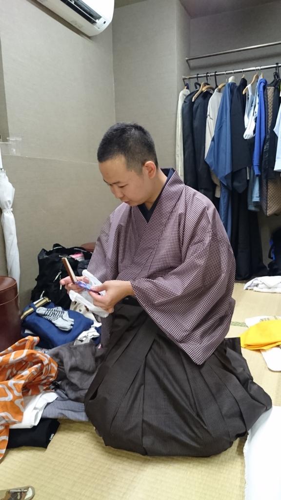 f:id:kingentei-bakyu:20160716152136j:plain