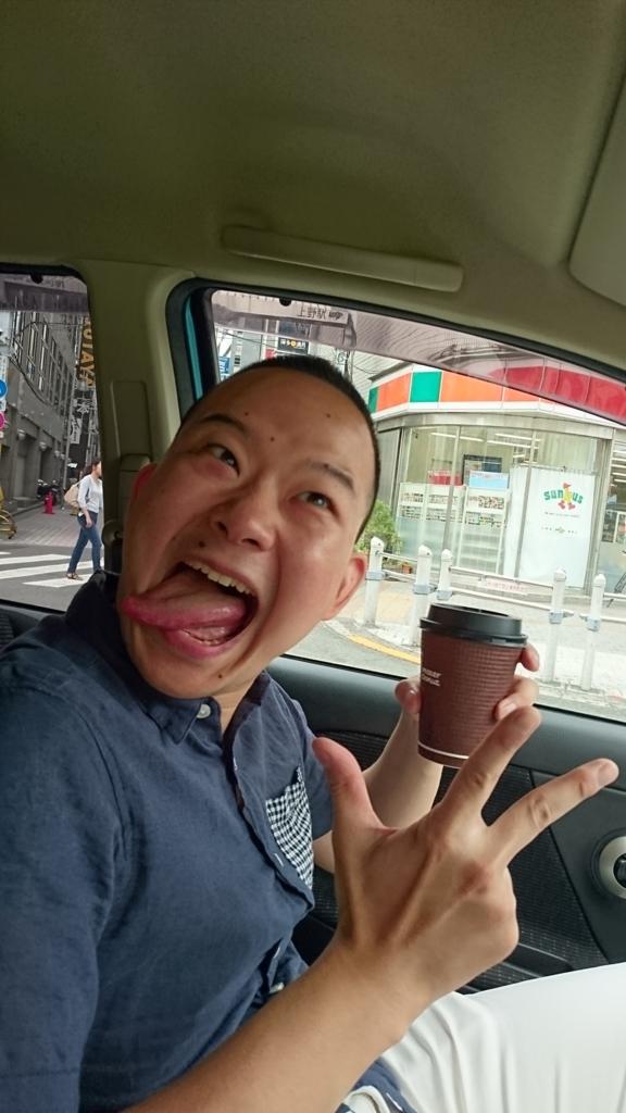 f:id:kingentei-bakyu:20160817014615j:plain
