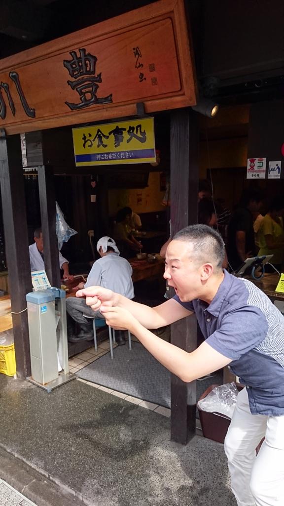 f:id:kingentei-bakyu:20160817015820j:plain