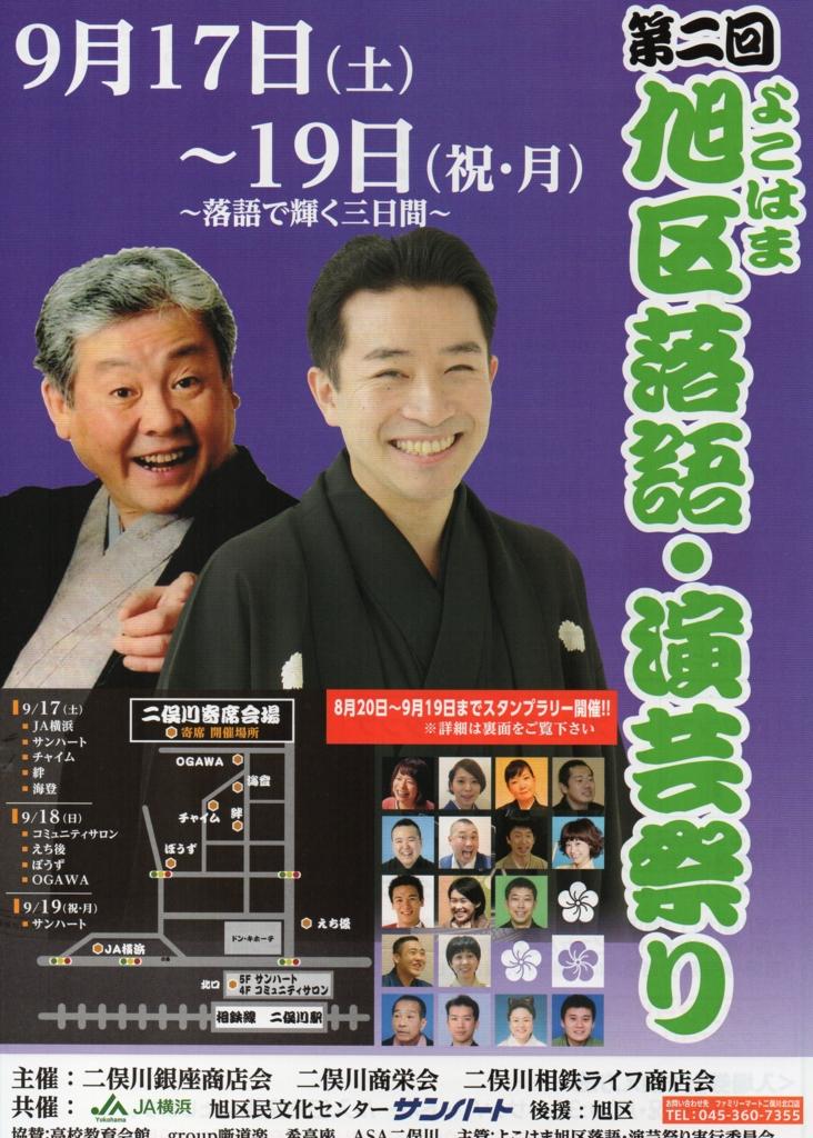 f:id:kingentei-bakyu:20160829021413j:plain