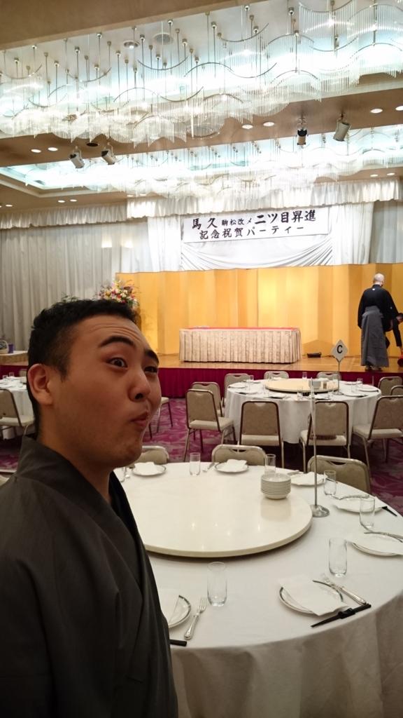 f:id:kingentei-bakyu:20161003185502j:plain