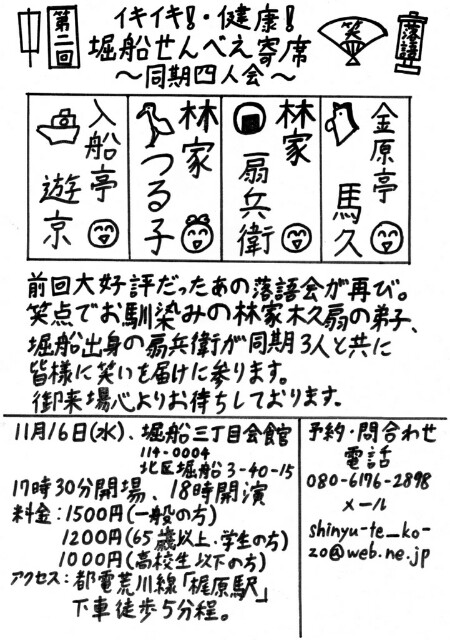 f:id:kingentei-bakyu:20161116002155j:image