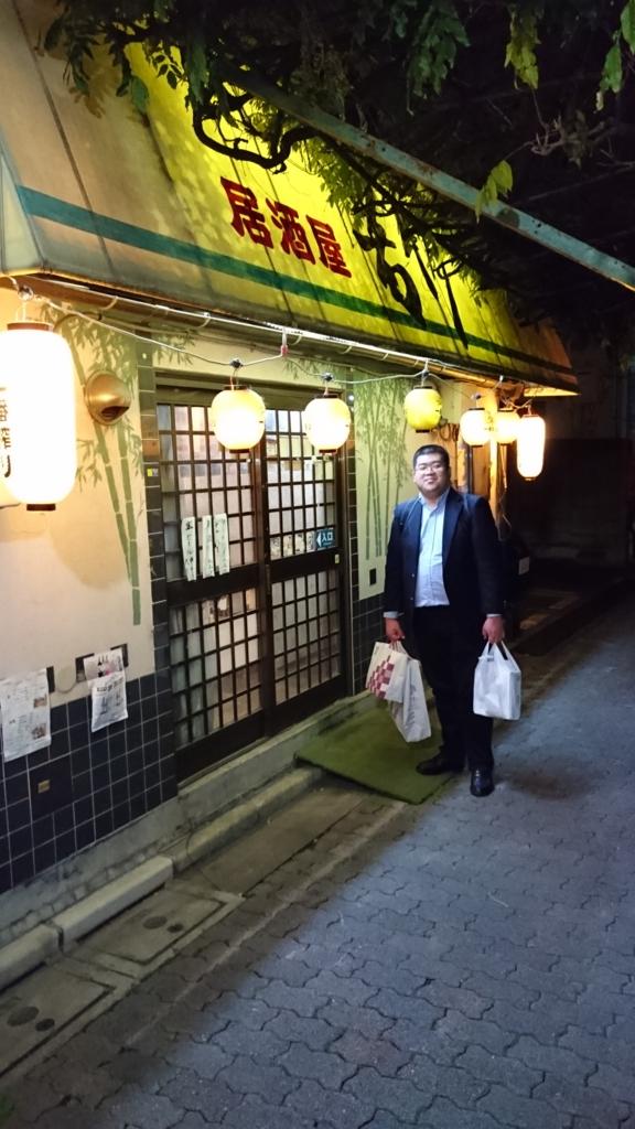 f:id:kingentei-bakyu:20161117011539j:plain