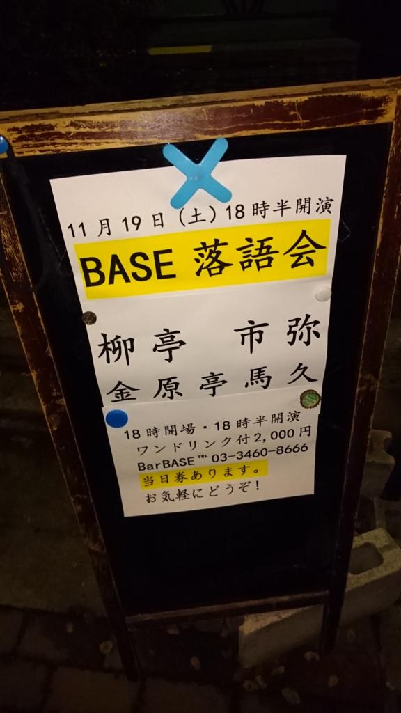 f:id:kingentei-bakyu:20161120001313j:plain