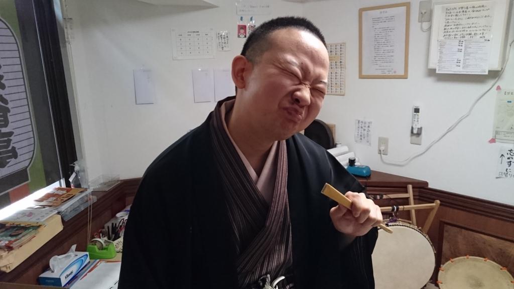 f:id:kingentei-bakyu:20161120104117j:plain