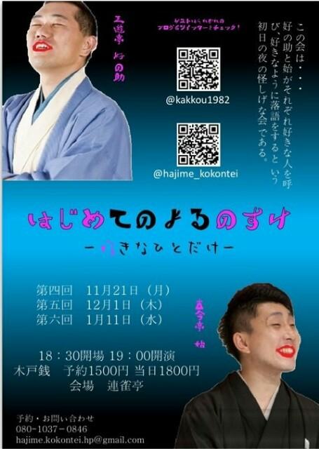f:id:kingentei-bakyu:20161121143738j:image