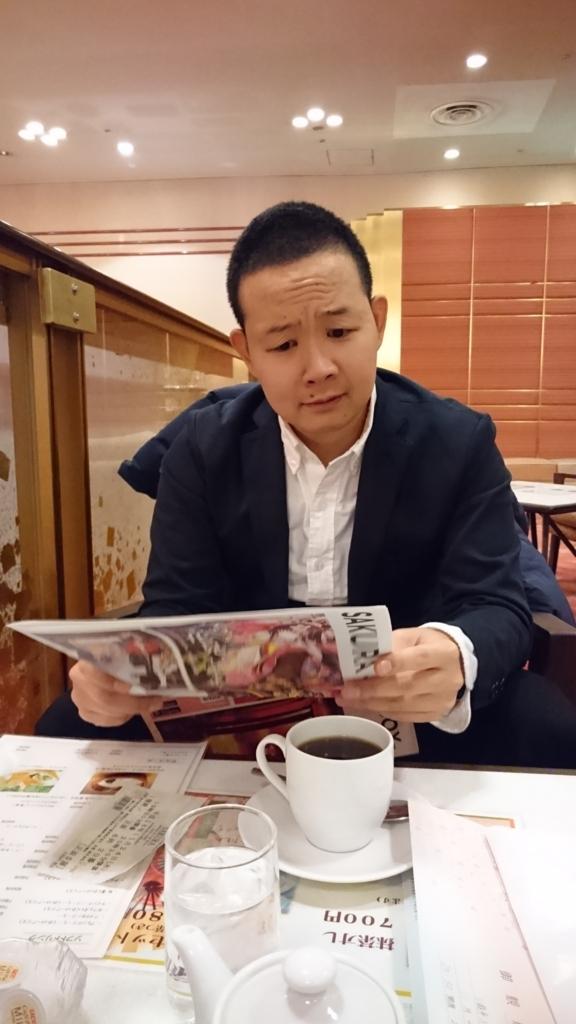 f:id:kingentei-bakyu:20161126162705j:plain