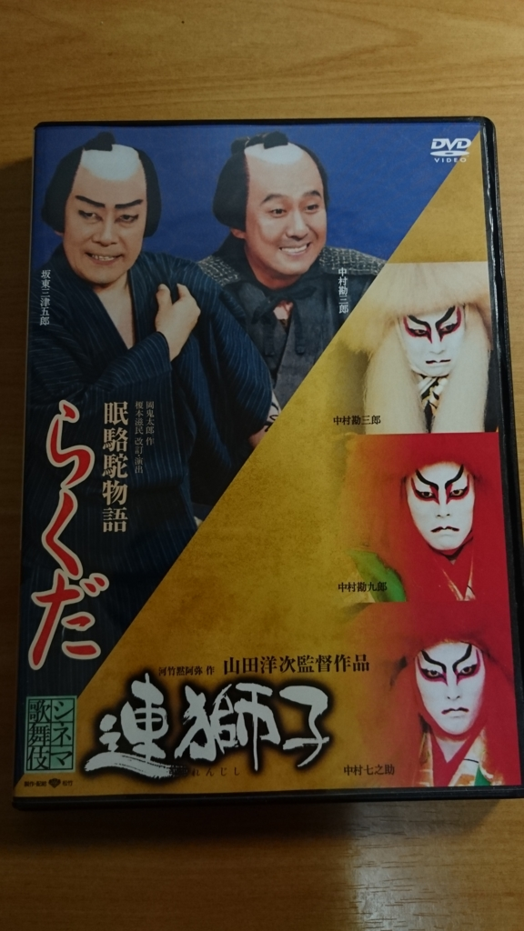 f:id:kingentei-bakyu:20161203233454j:plain