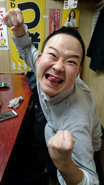 f:id:kingentei-bakyu:20161204203810j:image