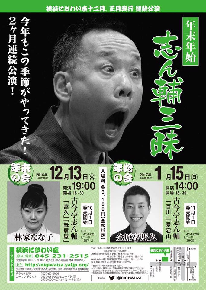 f:id:kingentei-bakyu:20170103031534j:plain