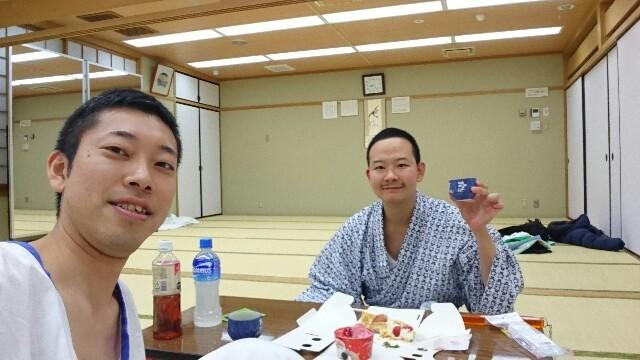 f:id:kingentei-bakyu:20170113145524j:image