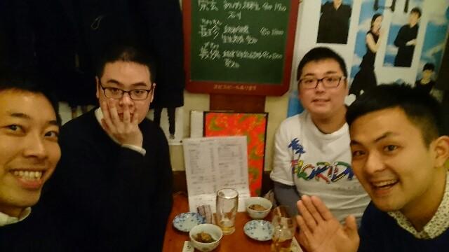 f:id:kingentei-bakyu:20170121122253j:image