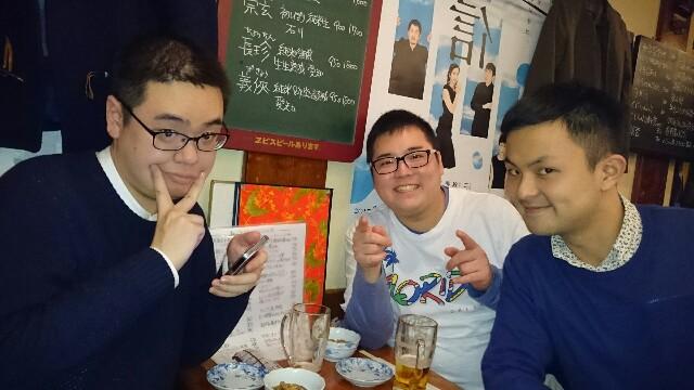 f:id:kingentei-bakyu:20170121141615j:image