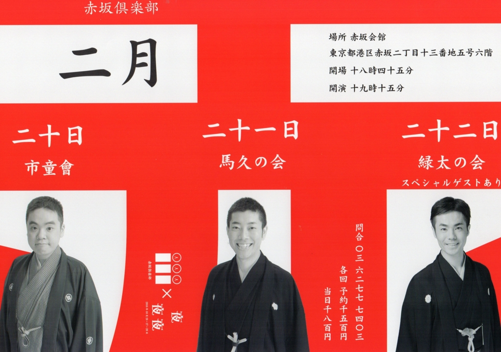 f:id:kingentei-bakyu:20170121225646j:plain