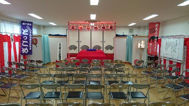 f:id:kingentei-bakyu:20170130001721j:image