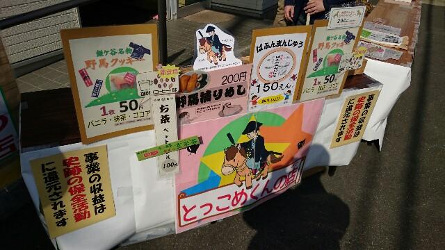 f:id:kingentei-bakyu:20170130001735j:image