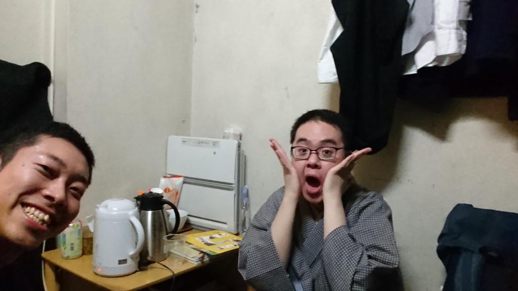 f:id:kingentei-bakyu:20170202172238j:plain