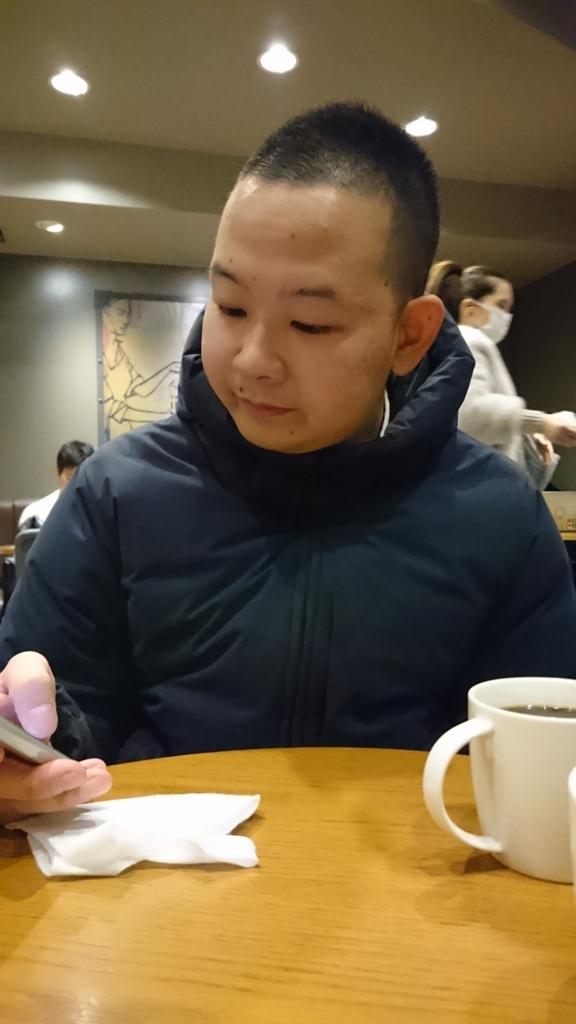 f:id:kingentei-bakyu:20170202172453j:plain