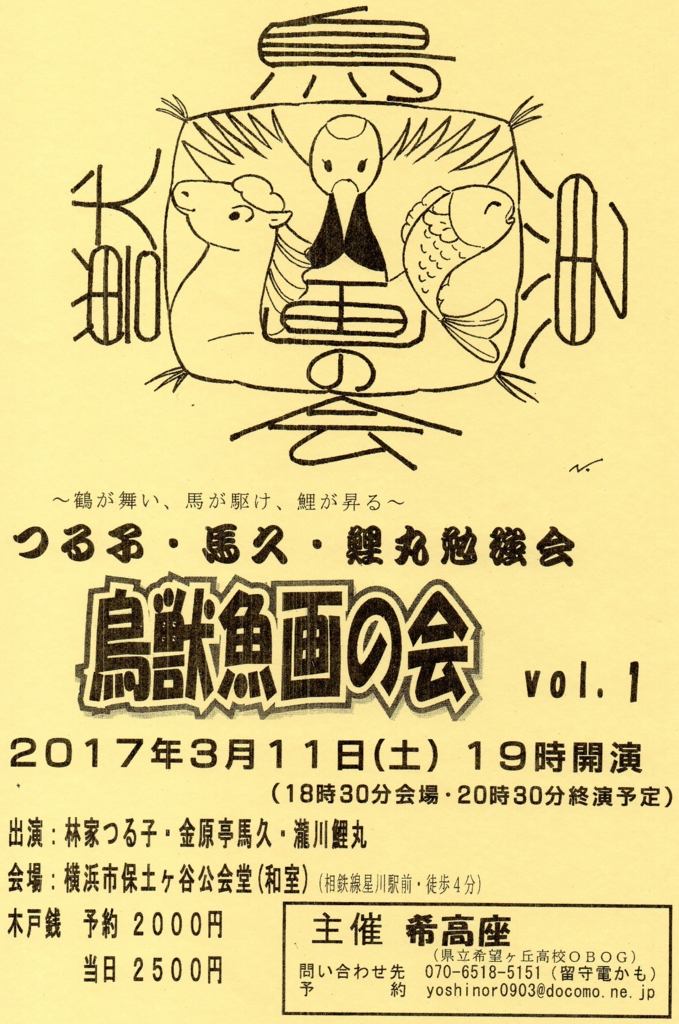 f:id:kingentei-bakyu:20170202172701j:plain