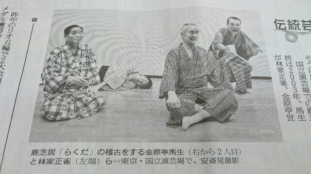 f:id:kingentei-bakyu:20170210150017j:image