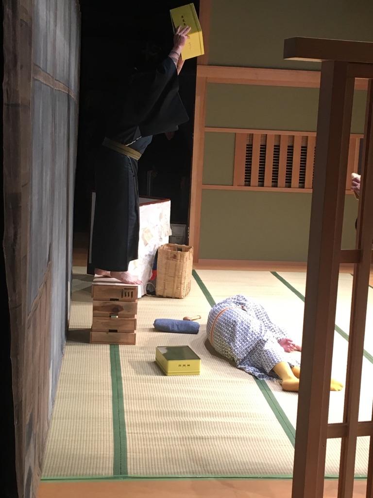 f:id:kingentei-bakyu:20170213214825j:plain