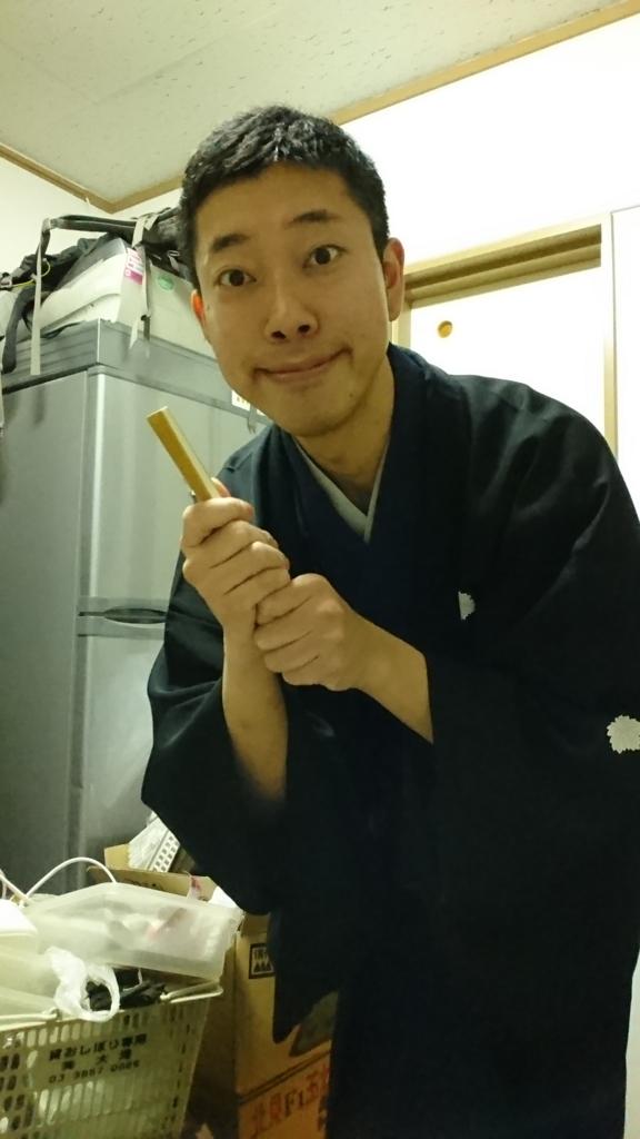 f:id:kingentei-bakyu:20170217030004j:plain